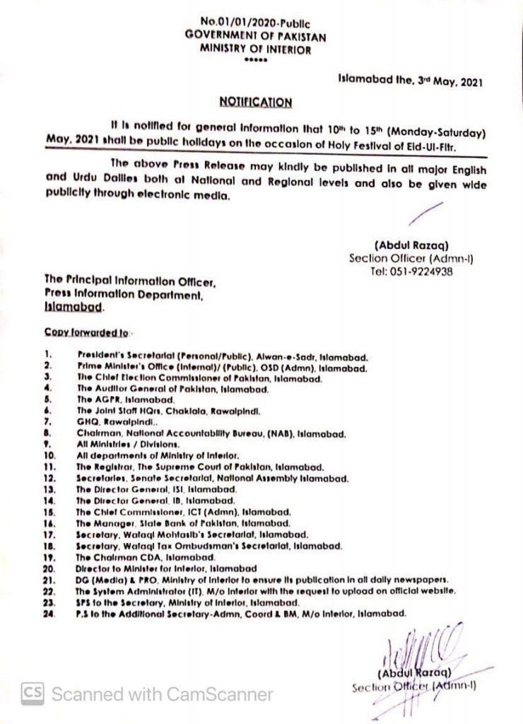 Ministry of Interior Eid Holidays Notification 2021