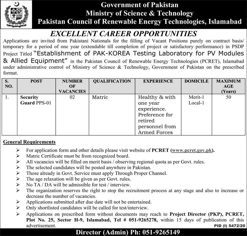 Ministry of Science & Technology Pakistan Security Guard Jobs 2021