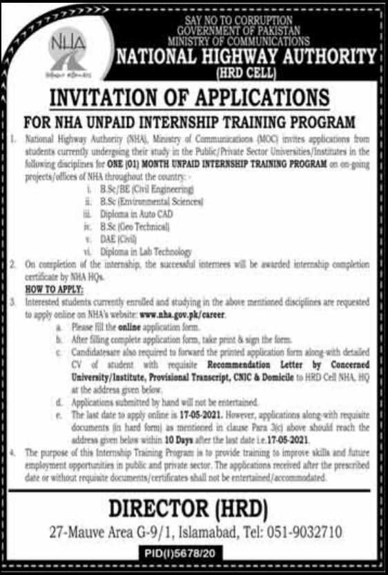NHA Internship Online Apply 2021