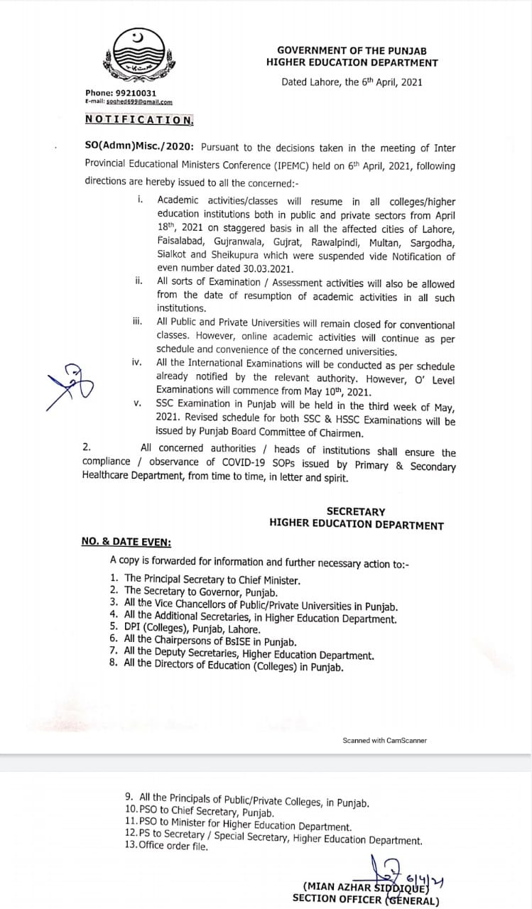 Notification of Annual Exams Schedule 2021 Punjab