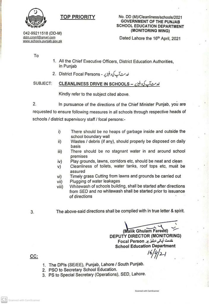 Notification of Cleanliness Drive in Schools 2021