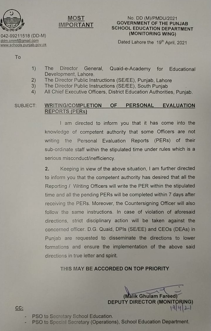 Notification of Completion of PERs of Subordinate Staff 2021