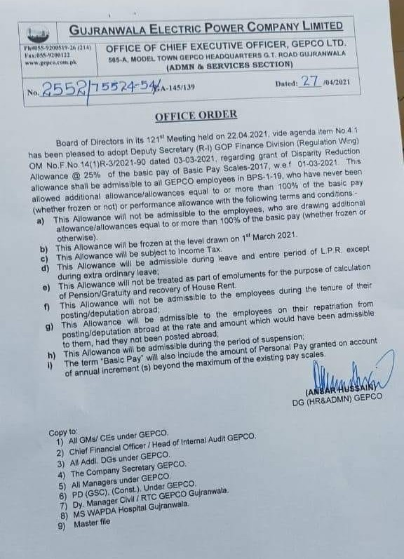 Notification of Disparity Reduction Allowance GEPCO Employees 2021