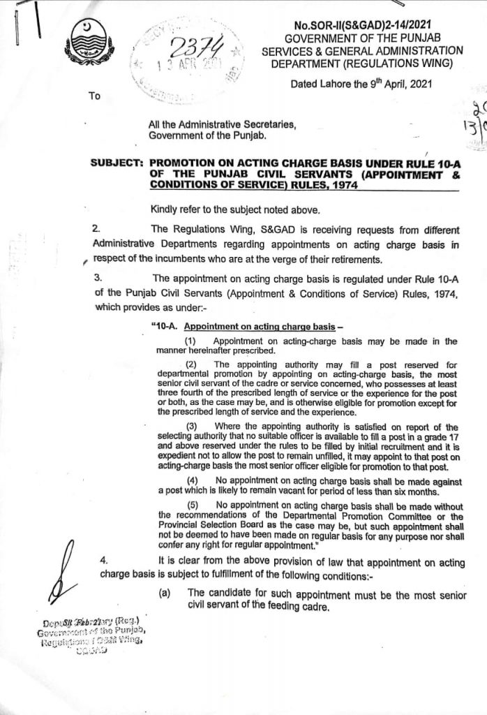 Notification of Promotion on Acting Charge under Rule 10-A 2021