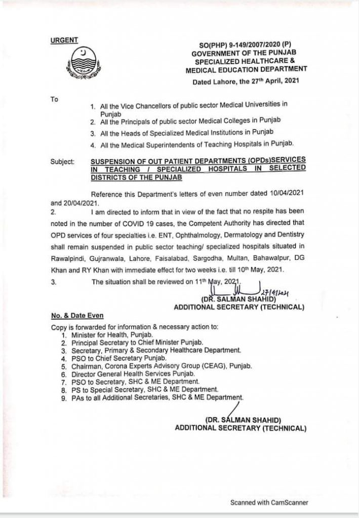 Notification of Suspension of OPDs Services in Punjab 2021