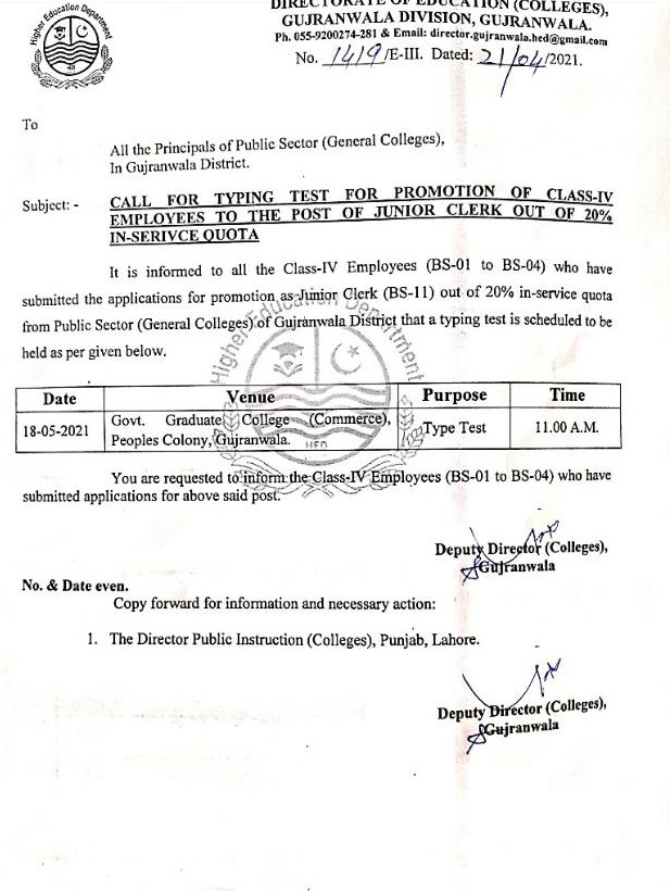 Notification of Typing Test For Promotion of Class-IV As Junior Clerk 2021