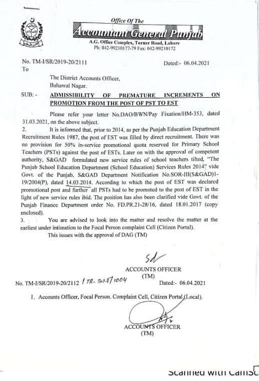 Premature Increments on Promotion From PST To EST Notification 2021