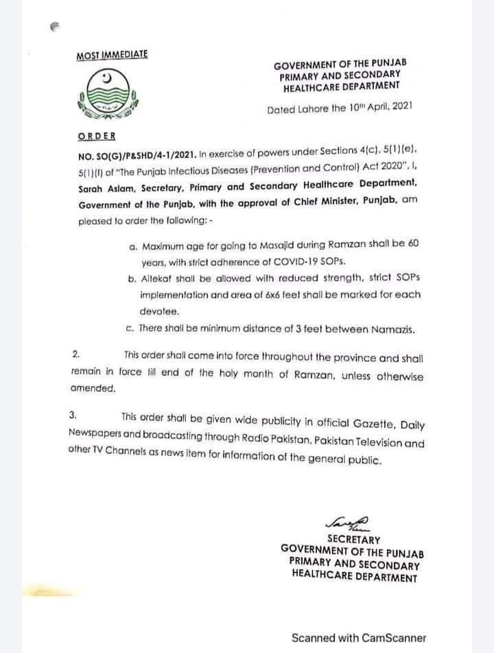 Punjab Govt Allows ItiKaf in Ramadan 2021 Notification