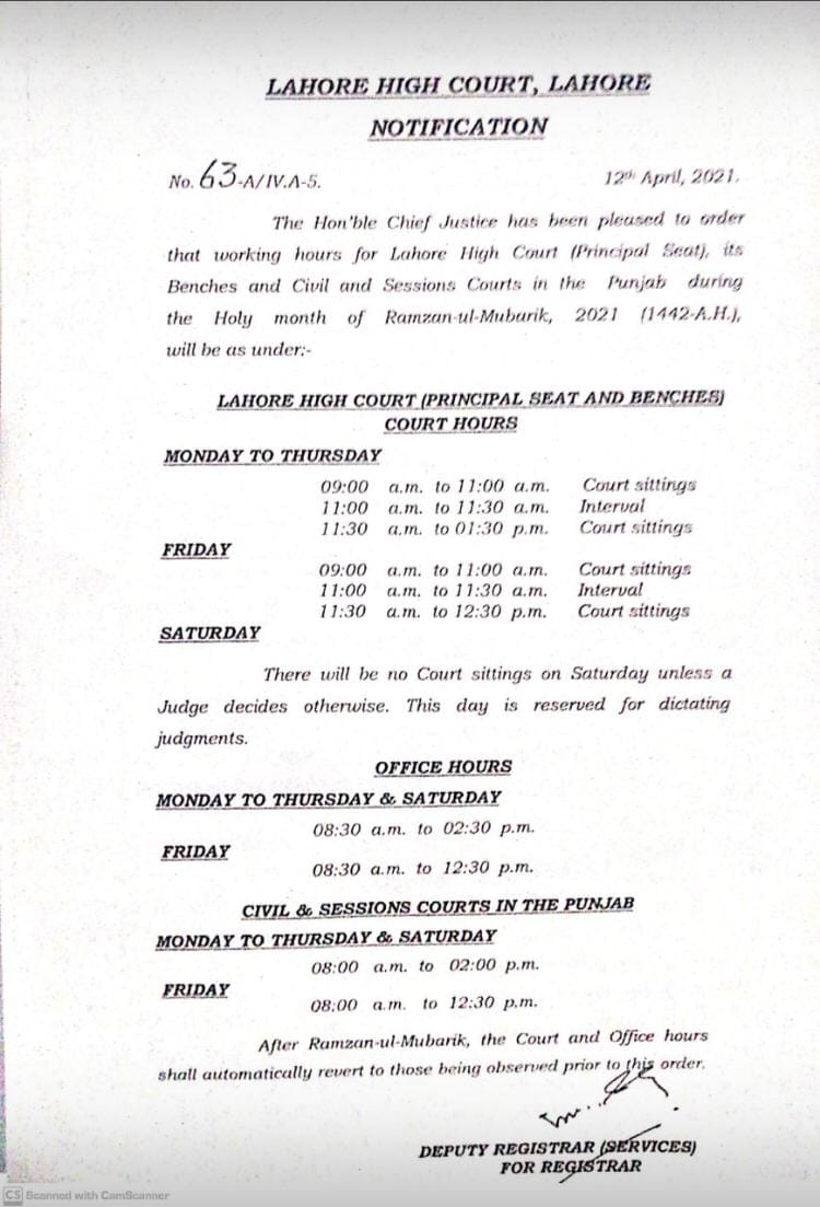 Ramadan Office Timing in High Court 2021