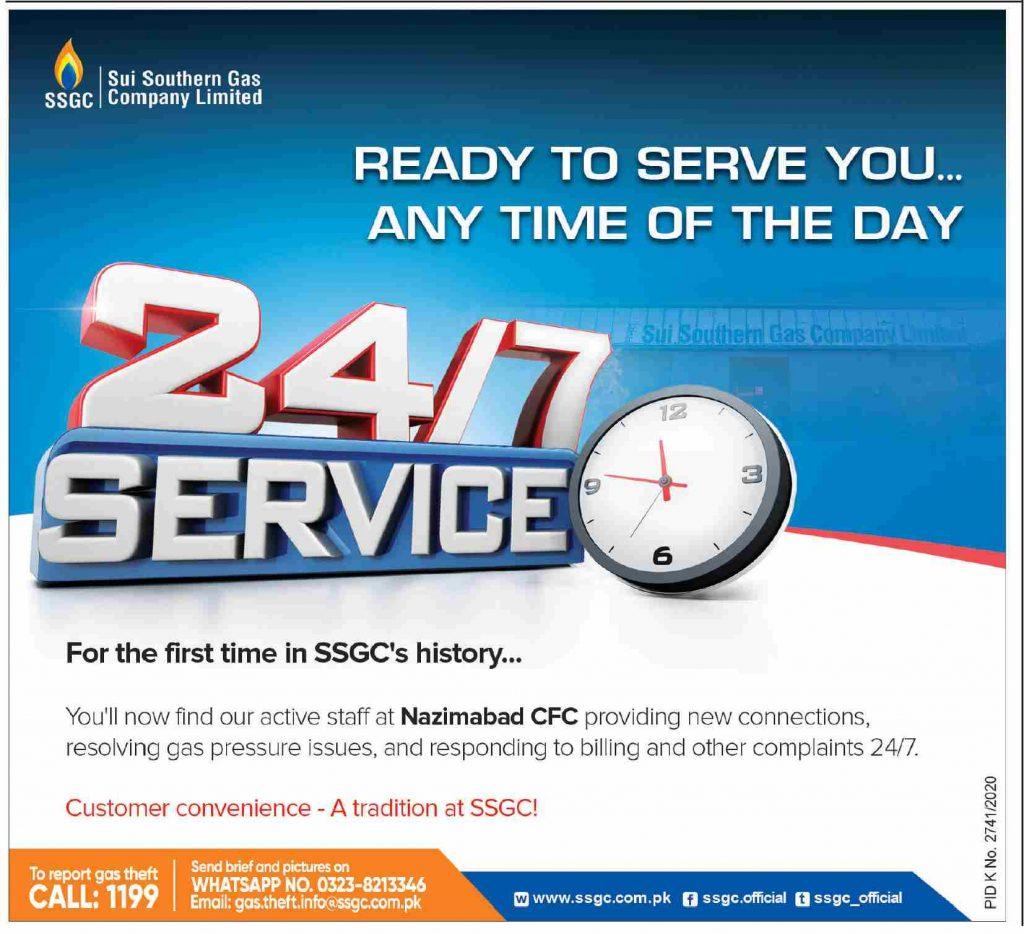 SSGC Complaints Service 247