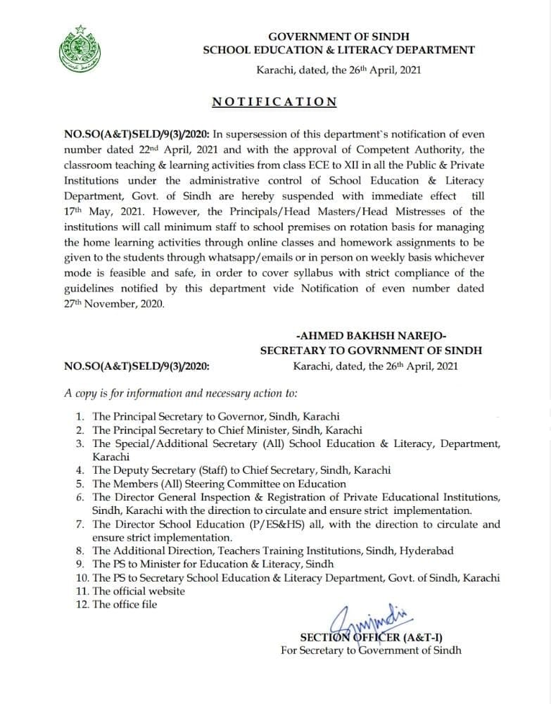Sindh School Education Notification of Suspension ECE to Class-12 Till 17 May 2021