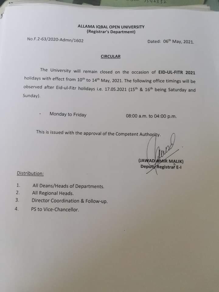 AIOU Circular of Eid-ul-Fitr Holidays 2021