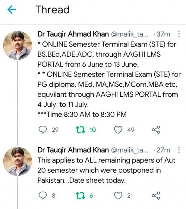 AIOU News Update About Exams 2021