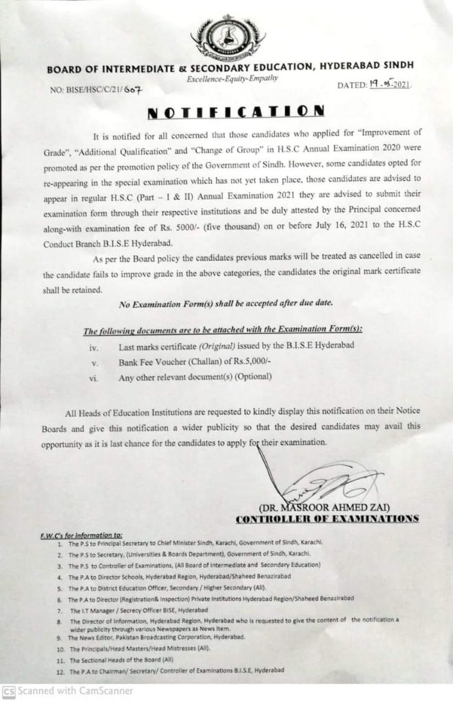 BISE Sindh Notification of HSC Annual Examination 2021