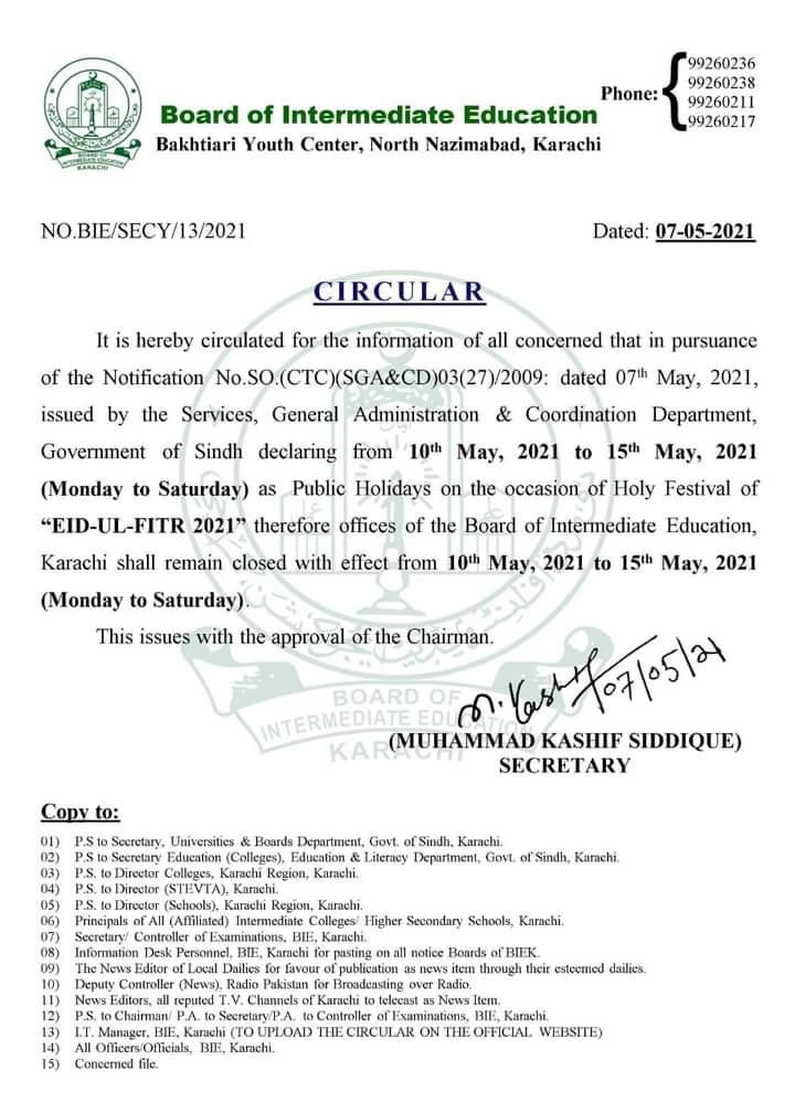 Board of Intermediate Karachi Announces Eid Holidays 2021 Circular