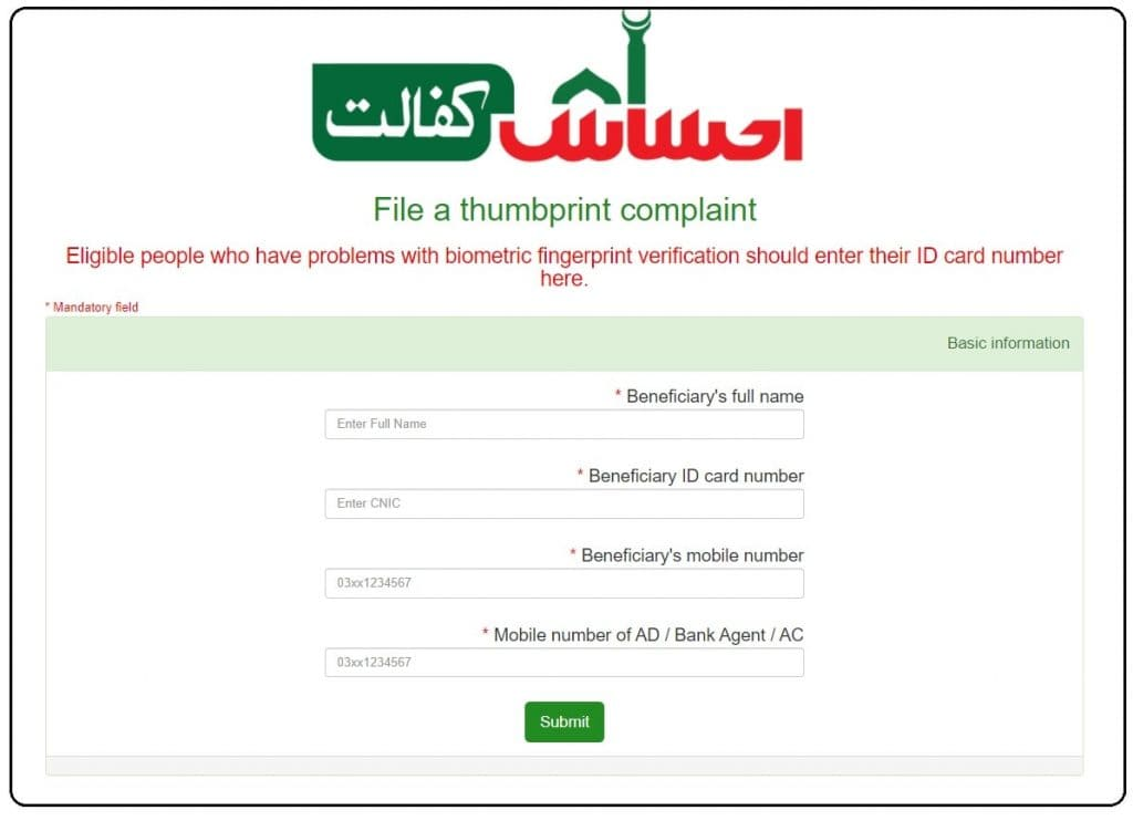 Ehsaas Families with Biometric Problems-2021-22