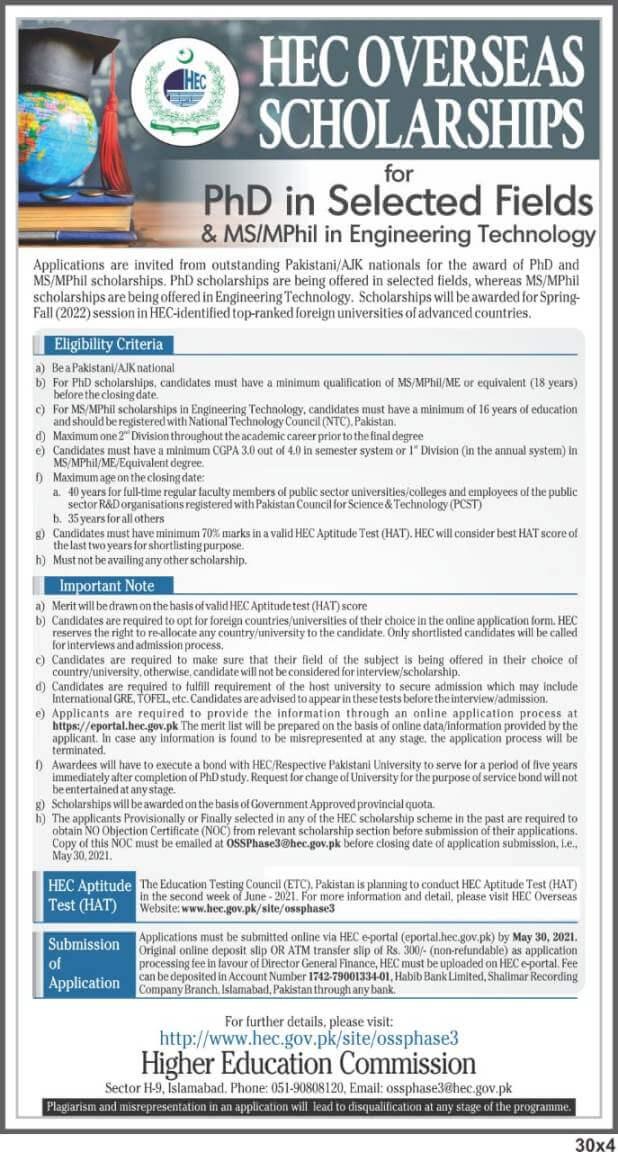 HEC Overseas Scholarship 2021