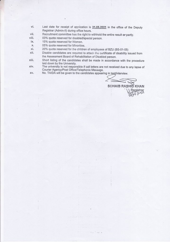 How to Apply For BZU Multan Job 2021