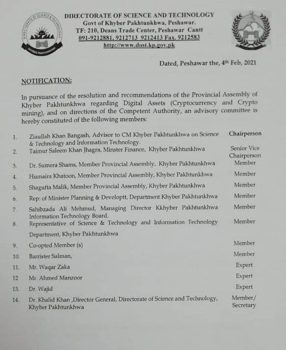 KPK Hired Waqar Zaka As Cryptocurrency and Crypto-Mining Expert 2021