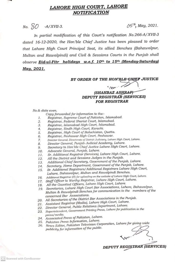 LHC Notification of Eid Holidays 10 To 15 May 2021