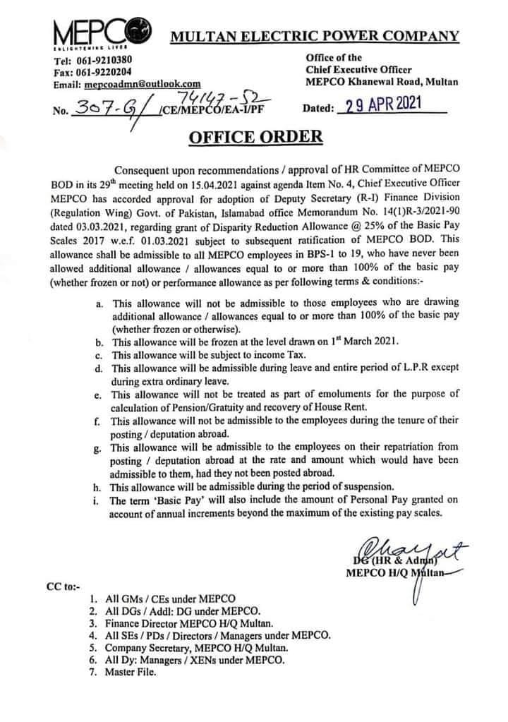 MEPCO Notification of Disparity Reduction Allowance 2021