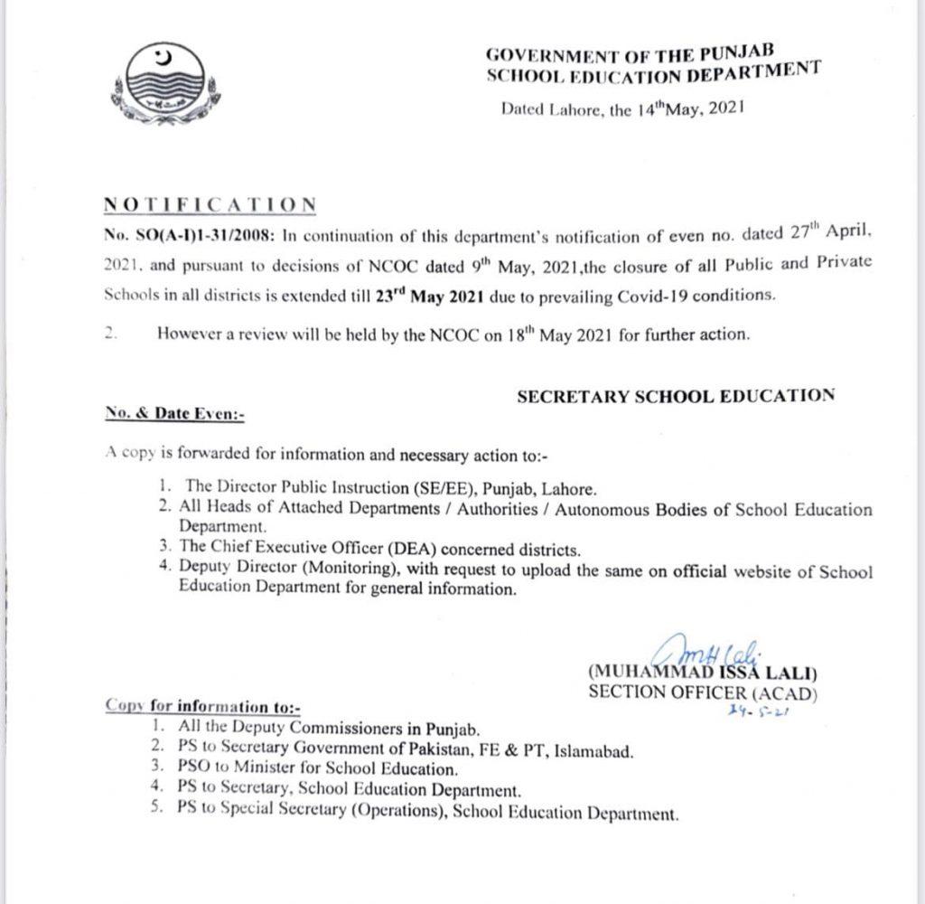 Notification of Extension of Schools Closure Till 23 May 2021