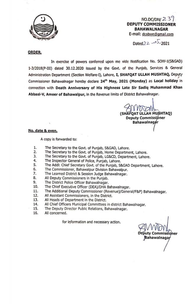 Notification of Local Holiday on 24th May 2021 in Bahawalnagar