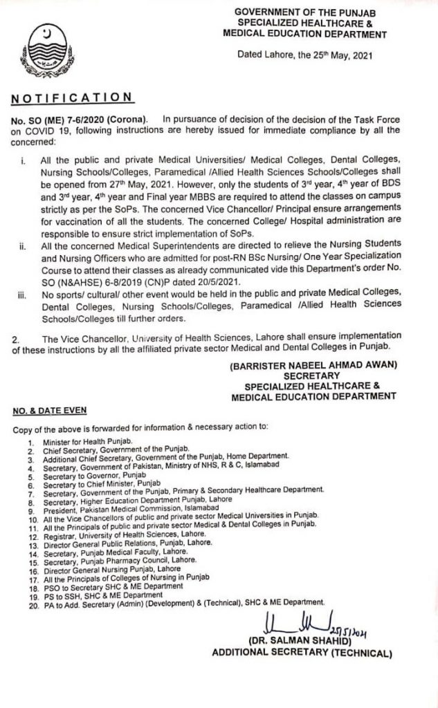 Notification of Special Instructions For Medical, Dental and Nursing Colleges 2021