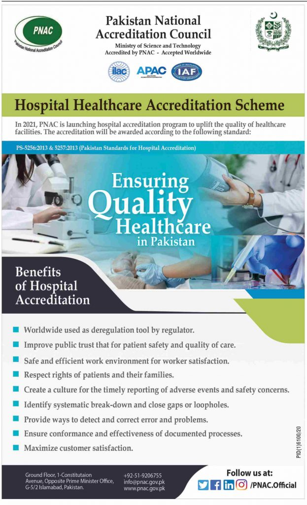 PNAC Hospital Healthcare Accreditation Scheme 2021