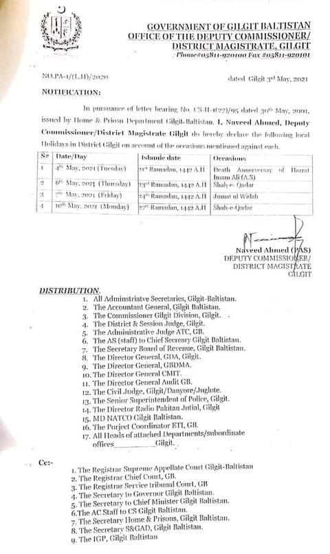 Public Holidays in Gilgit Before Eid-ul-Fitr 2021