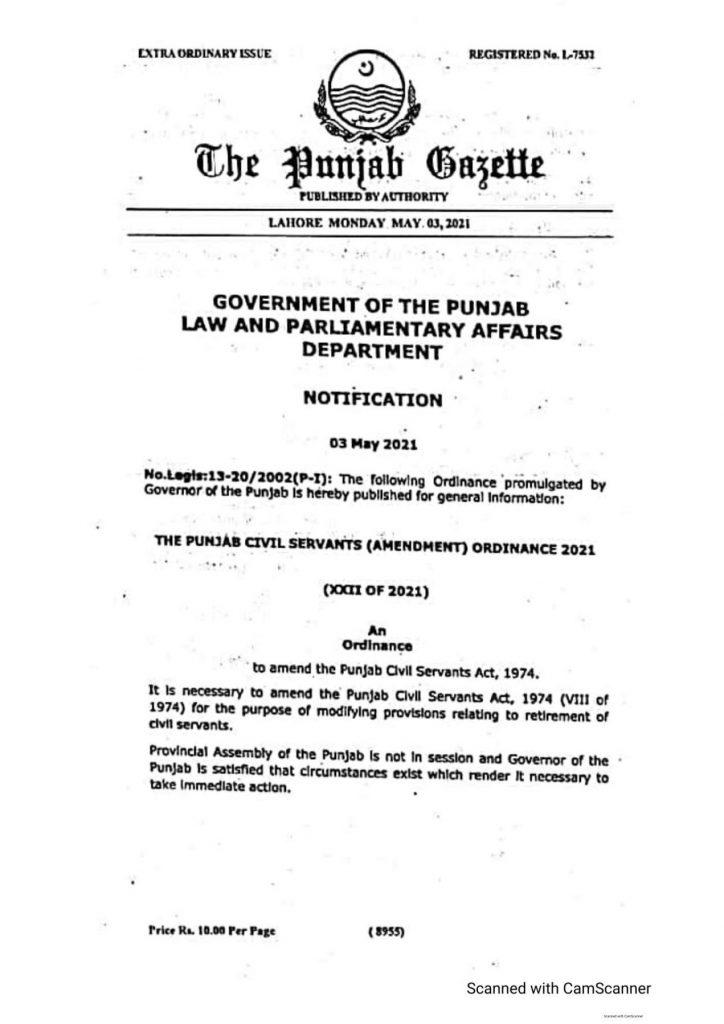 Punjab Govt Retirement Age Notification 2021