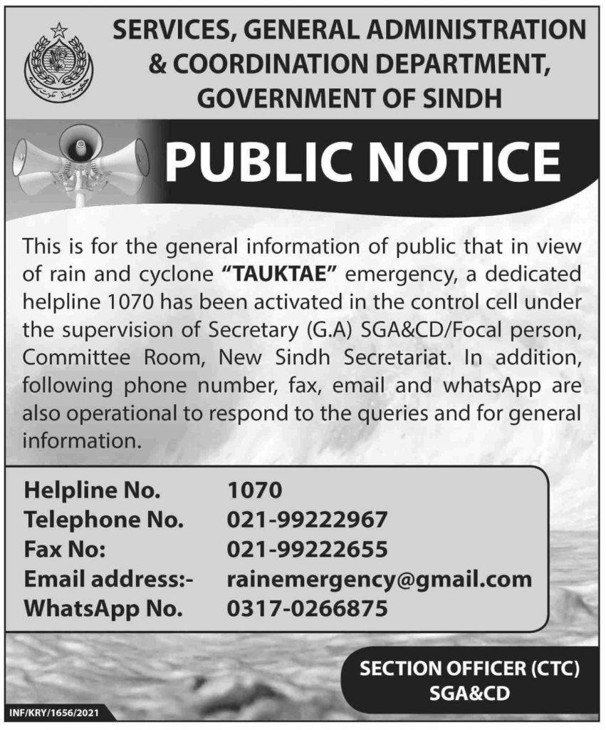 Sindh TAUKTAE Emergency Helpline 1070