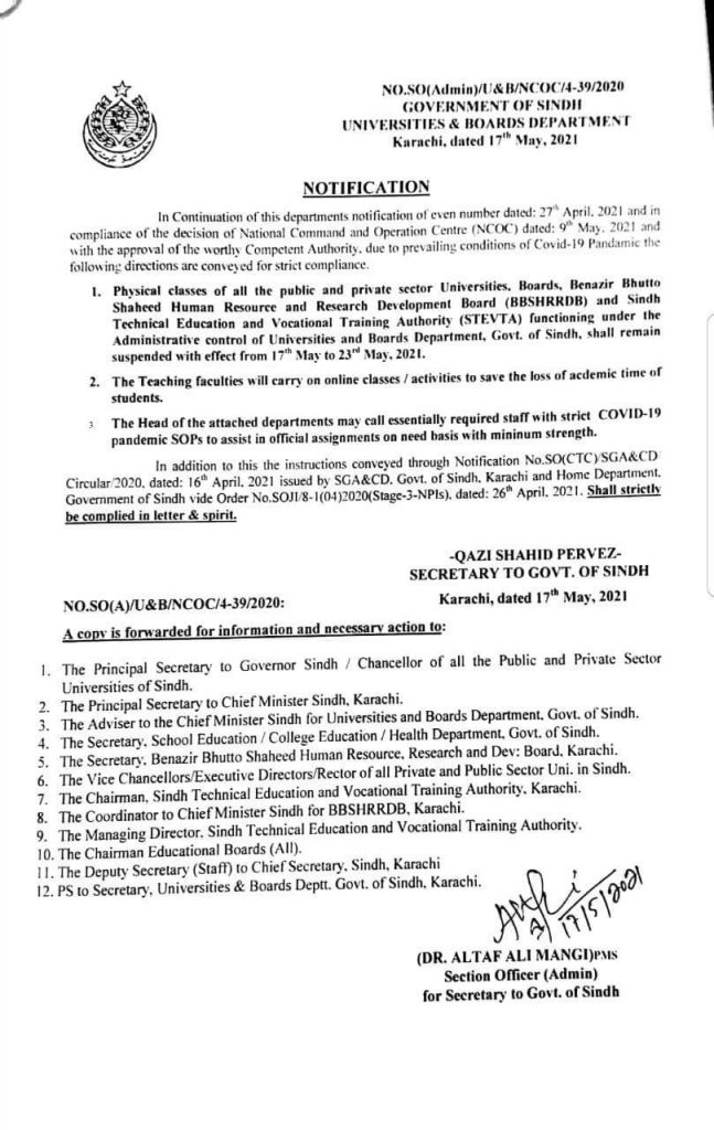 Sindh Universities & Boards Remains Suspended From 17th May 2021