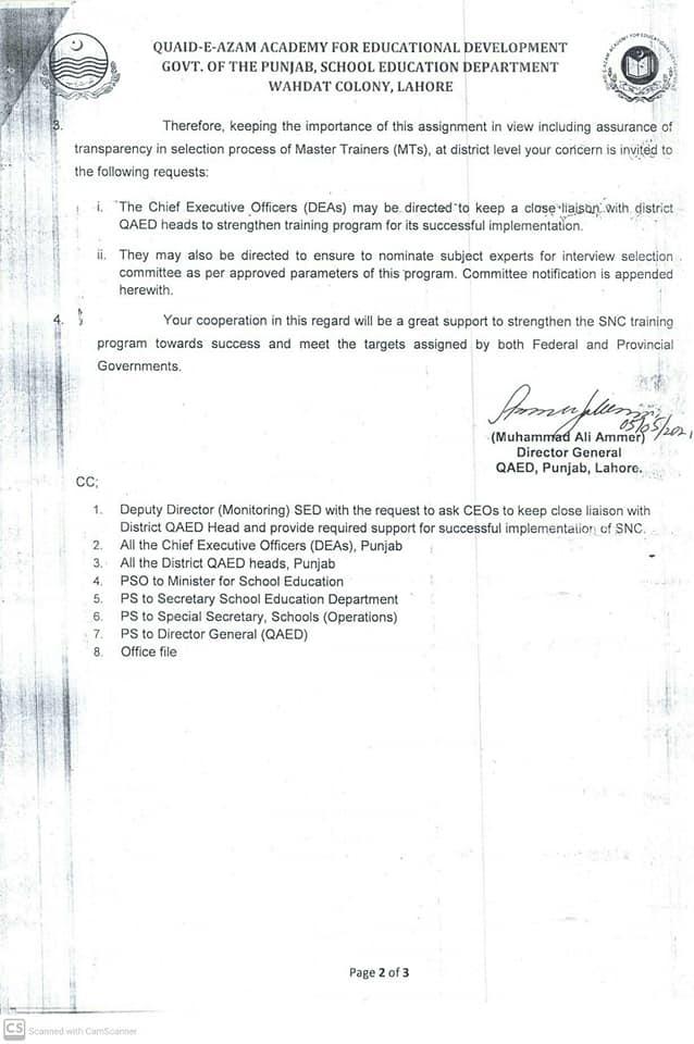 Single National Curriculum in Punjab 2021