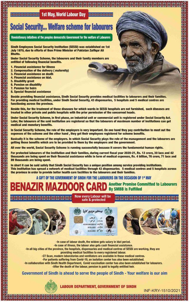 Social Security Welfare Scheme For Labourers 2021 Sindh
