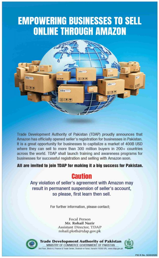 TDAP Training on How To Sell on Amazon in Pakistan 2021 Registration