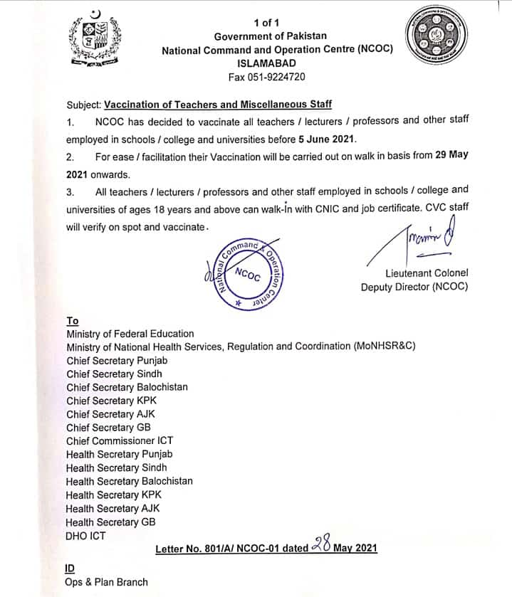Vaccination of Teachers, Lecturers and Professors in SchoolsColleges 2021