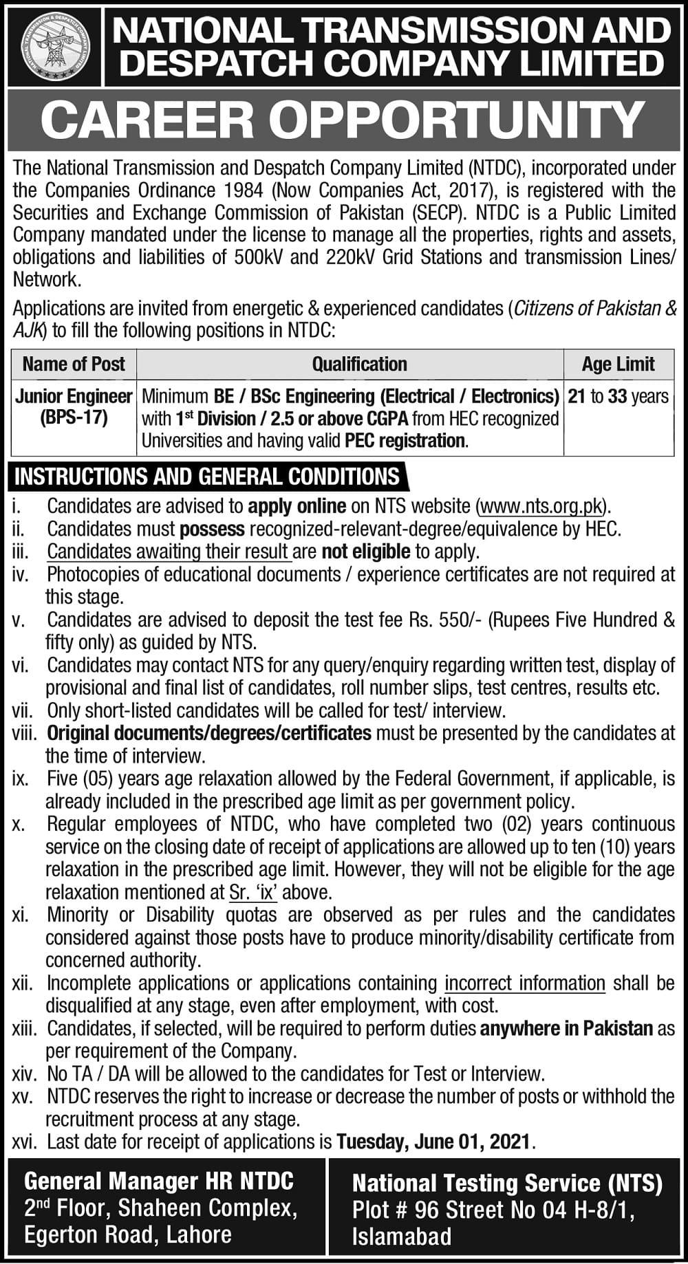 WAPDA NTDC Jobs 2021