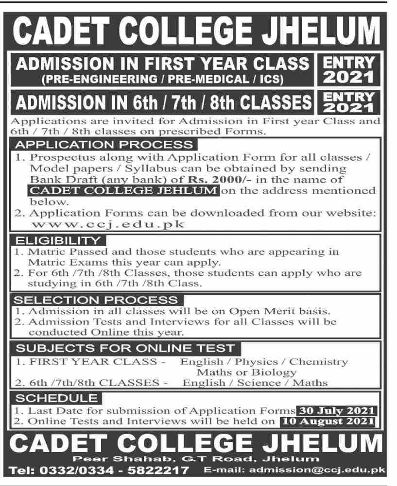 Cadet College Jhelum Admission 2021 Class 6th, 7th, 8th & 11th