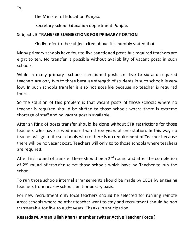 E-Transfer Suggestions For Primary Portion
