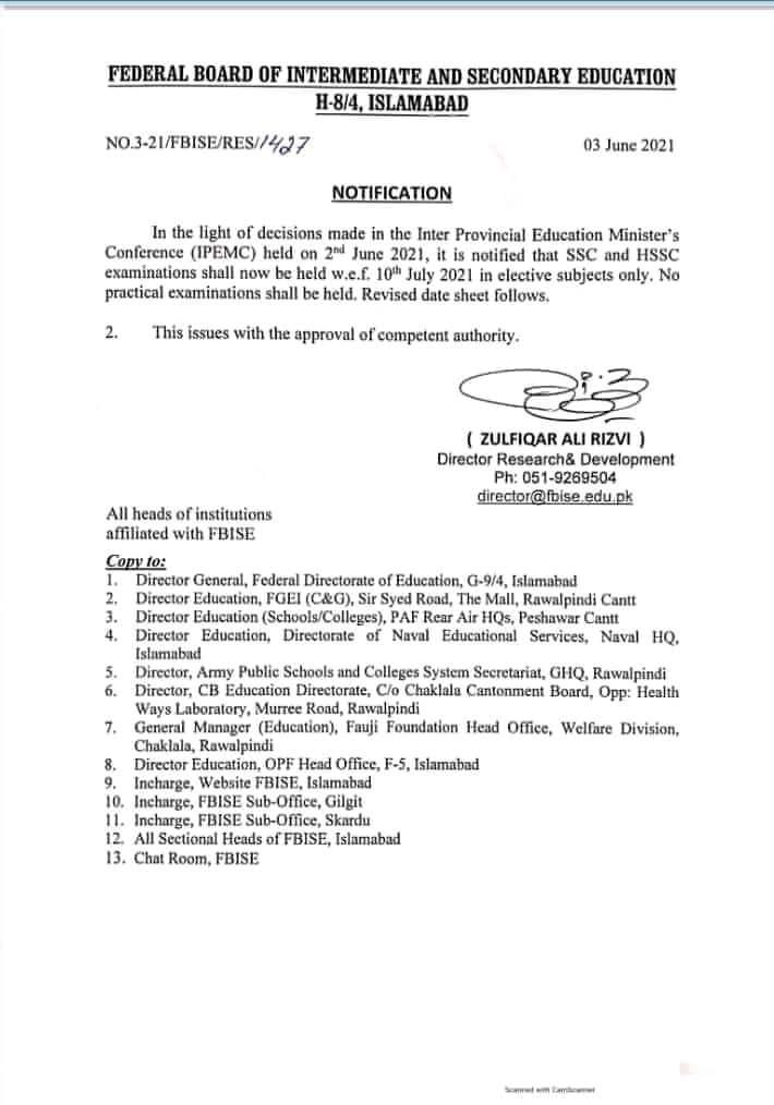 FBISE Islamabad Announces SSC & HSSC Annual Exams Schedule 2021
