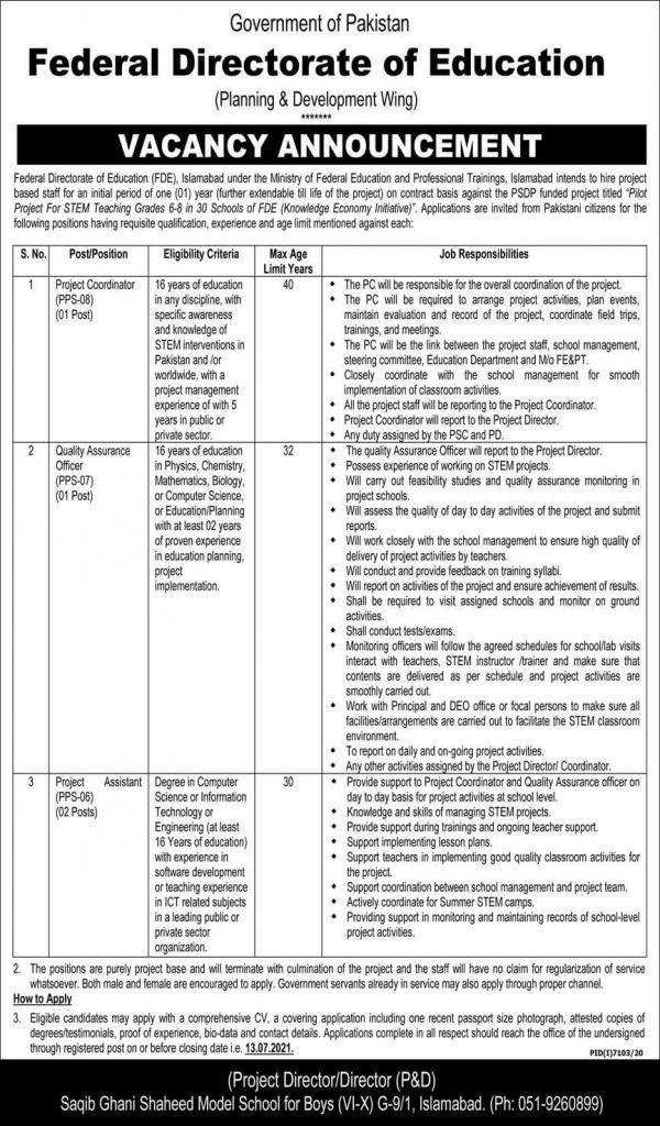 Federal Directorate of Education Jobs Latest 2021