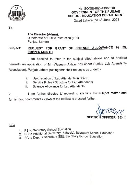 Grant of Science Allowance @ Rs 600 Per Month 2021