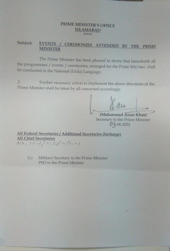 Notification of EventsCeremonies Conducts in Urdu Language