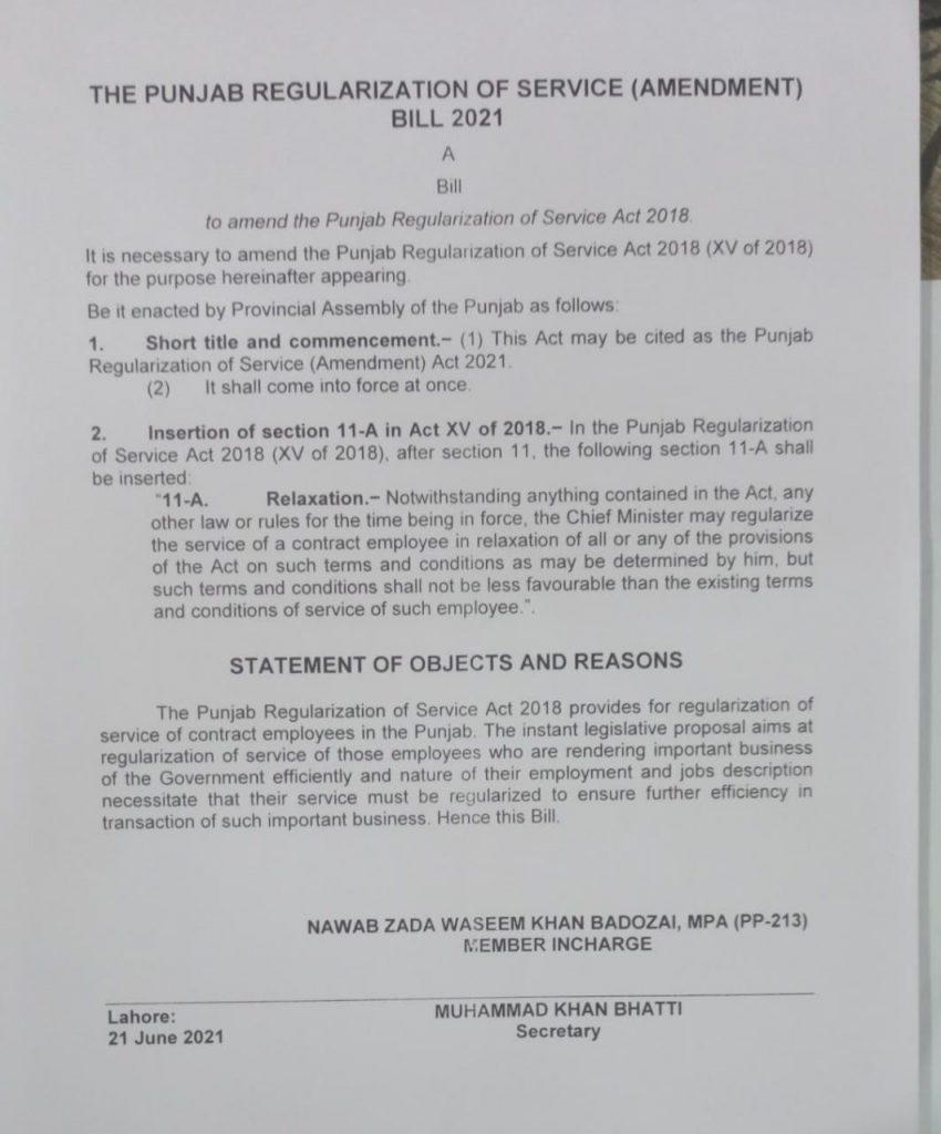 Notification of Punjab Regularization of Service (Amendment) Bill 2021