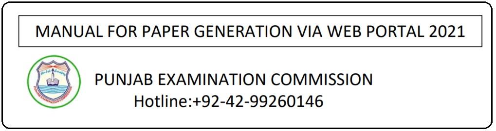 PEC Manual For Paper Generation Via Web Portal 2021