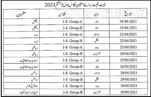 School Based Assessment Date Sheet 2021