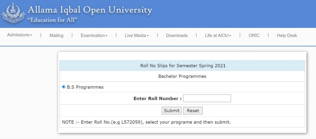 Enter your AIOU Roll Number