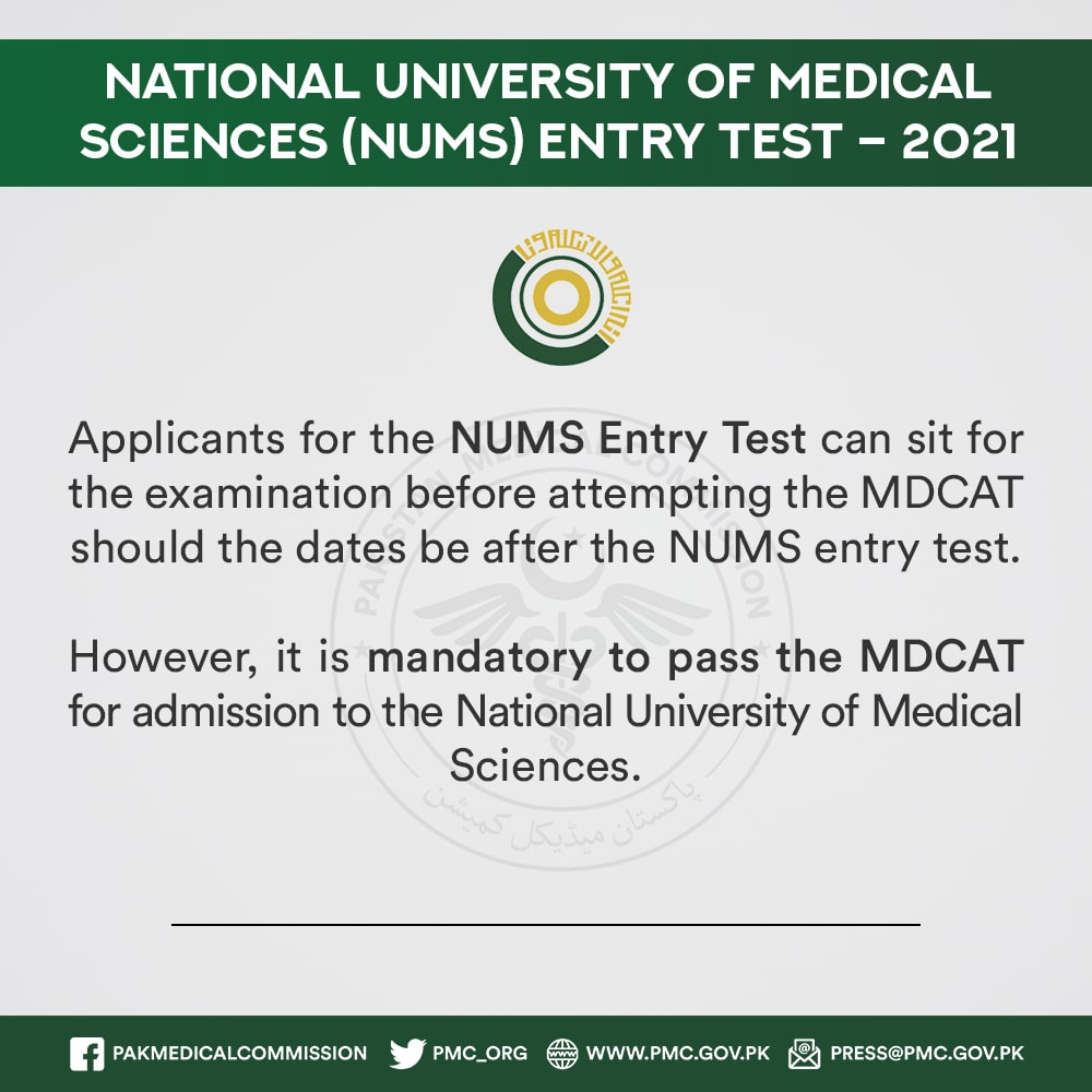 How To Apply For NUMS Entry Test 2021