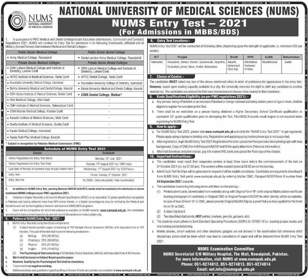 NUMS Entry Test 2021 Admissions in MBBSBDS